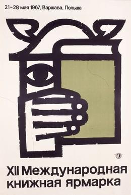 """Int. Book Exhibition"" – Union des Foires Internationales, Witold Janowski"