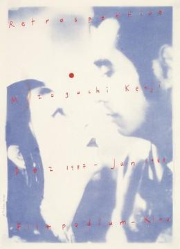 Filmpodium Kino – Retrospektive Mizoguchi Kenji 1987 – 1988, Paul Brühwiler